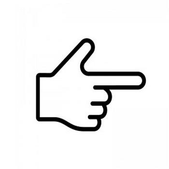 指さし矢印のシルエット02 | 無料のAi・PNG白黒シルエットイラスト