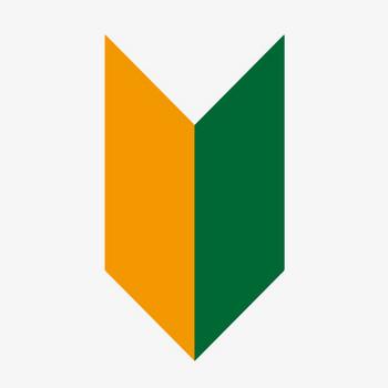 初心者マークのアイコンのフリーイラスト画像素材【商用無料】 | アイキャッチャー