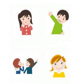 イラスト|人物 : Illustrator(AI)素材|Shade素材|無料ダウンロード【58 PARTS】