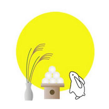 お月見 うさぎのイラスト・十五夜-無料イラスト/フリー素材