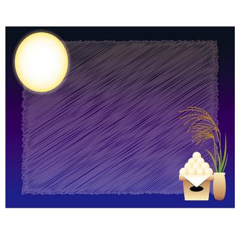 [無料イラスト] 満月と月見団子と薄のお月見のフレーム - パブリックドメインQ:著作権フリー画像素材集