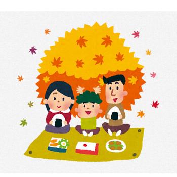 紅葉のイラスト「家族でピクニック」 | かわいいフリー素材集 いらすとや