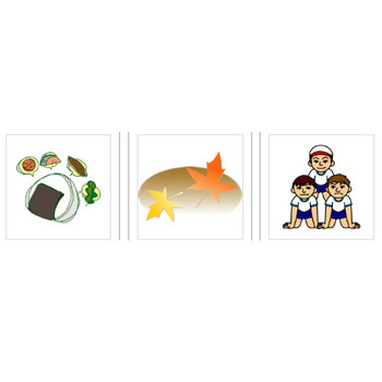 フリーイラスト集 - 日本郵便