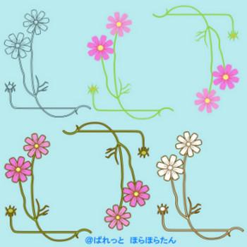 » コスモスイラスト(秋桜) / 秋の花フレーム枠素材 | 可愛い無料イラスト素材集