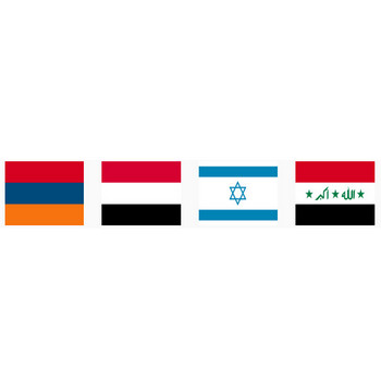 国旗などの一覧 - 無料で使えるEPSフリー素材集
