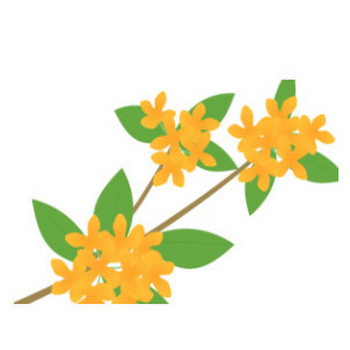 キンモクセイの検索結果 | イラスト緑花(RYOKKA)