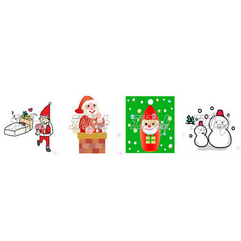 無料クリスマスイラスト | テンプレートBANKクリスマスカード特集