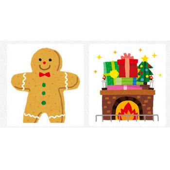 クリスマス | かわいいフリー素材集 いらすとや