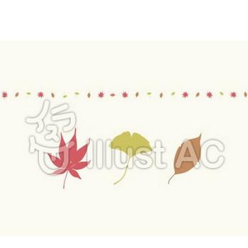 落ち葉・シルエット、ライン | GARAGE SUKIMANEKO|すきまねこ|無料フリーイラスト素材集|商用利用OK|AIデータ・PNG・JPG