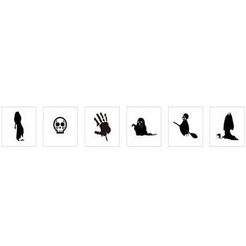 お化け屋敷|シルエット イラストの無料ダウンロードサイト「シルエットAC」