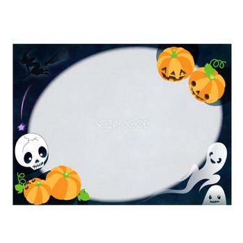 ハロウィンフレームかぼちゃと骸骨の背景無料イラスト画像53803   素材Good