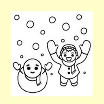 冬2/冬の季節・行事/無料イラスト【みさきのイラスト素材】