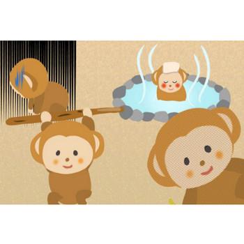 猿イラスト - 温泉と小猿の楽しいかわいい動物無料素材 - チコデザ