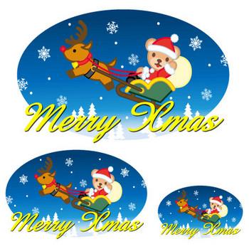 クリスマスのイラスト(サンタクロース/クリスマスツリー)-フリー素材・無料イラスト「ふぁんし~・ぱ~つ・しょっぷ」