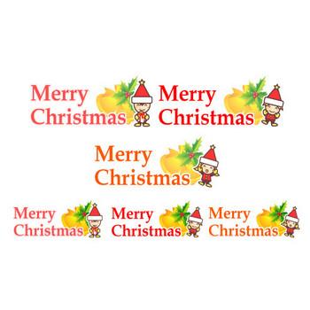 メリークリスマスの文字とイラスト|フリー素材|素材プチッチ