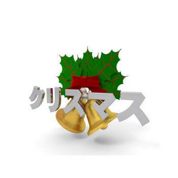 クリスマスの鐘 - イラスト - 無料素材