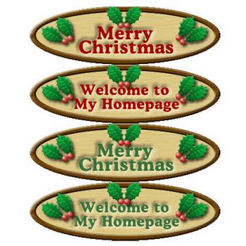 クリスマス、お正月、冬・季節素材の無料ダウンロード~ヒイラギでクリスマスを飾ろう(イラストカット、アイコン、壁紙、タイトル用プレート)★Cafepuff Design 無料素材配布所★加工、商用サイト利用可