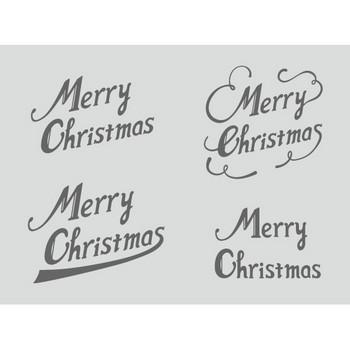 メリークリスマスロゴ – クリスマス・ハロウィン、お正月イラストEVENTs Design
