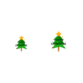 無料イラスト フリー素材 / クリスマス