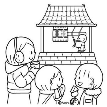 大晦日・除夜の鐘をきくこども(ぬりえ) | 子供と動物のイラスト屋さん わたなべふみ