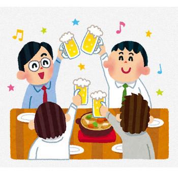 忘年会のイラスト「サラリーマンの飲み会」 | かわいいフリー素材集 いらすとや