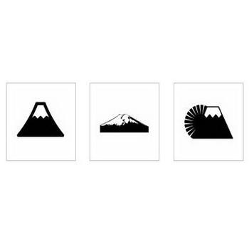 富士山|シルエット イラストの無料ダウンロードサイト「シルエットAC」