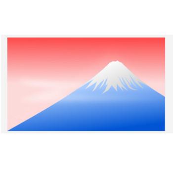 富士山のイラスト | 無料イラスト作成ソフトInkscape(インクスケープ)の作品集