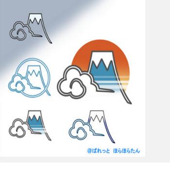 » 富士山イラスト / 富士は日本一の山♪/^o^\世界遺産登録記念 | 可愛い無料イラスト素材集