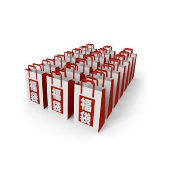 たくさんの福袋 - 無料素材 - イラスト