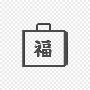 福袋のアイコン2 | アイコン素材ダウンロードサイト「icooon-mono」 | 商用利用可能なアイコン素材が無料(フリー)ダウンロードできるサイト