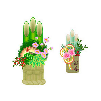 お正月のイラスト・バナー素材(門松・注連飾り・鶴・椿・梅・賀正・謹賀新年)無料素材