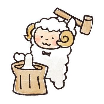 餅つきをしている羊のイラスト(未年): ゆるかわいい無料イラスト素材集