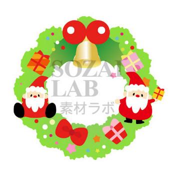 クリスマスリースのイラスト | 無料イラスト素材|素材ラボ