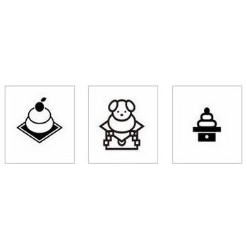 鏡餅|シルエット イラストの無料ダウンロードサイト「シルエットAC」