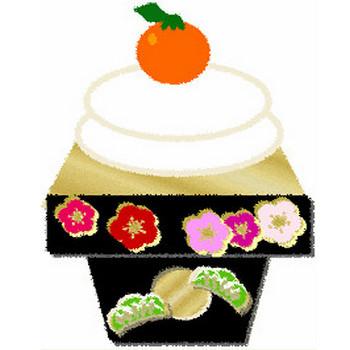 年賀状素材・鏡餅イラスト♪ 毎日が、笑顔で元気♪/ウェブリブログ