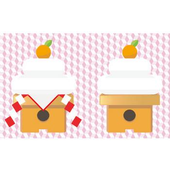 無料鏡餅イラスト – クリスマス・ハロウィン、お正月イラストEVENTs Design
