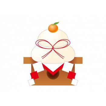 鏡餅・お正月・年賀状イラスト素材   イラスト無料・かわいいテンプレート