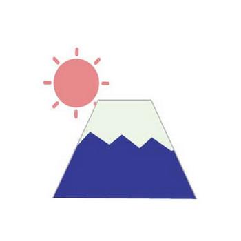富士山とお日さま/無料イラスト素材0253