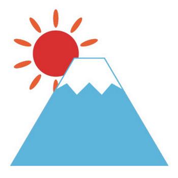 富士山(初日の出)のシンプルイラスト <無料> | イラストK