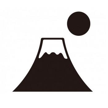 富士山と初日の出のシルエットイラスト | イラスト無料・かわいいテンプレート