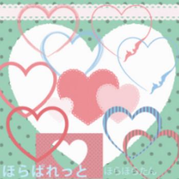 » バレンタイン・ホワイトデー素材 | 可愛い無料イラスト素材集