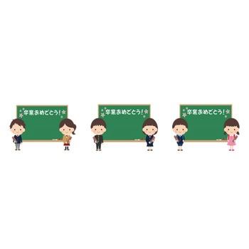 卒業 イラスト   無料フリーイラスト素材集【Frame illust】