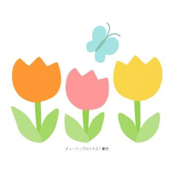 チューリップのイラスト素材   無料フリーイラスト素材集【Frame illust】