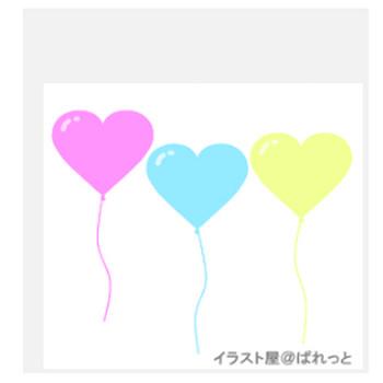 » バレンタイン・ホワイトデー素材   可愛い無料イラスト素材集