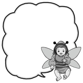 ミツバチベビー(モノクロ)/赤ちゃん/人物/枠・ふきだし/無料イラスト素材