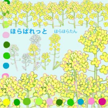 » 菜の花イラスト / 早春の挿絵に(1輪~3輪~ライン) | 可愛い無料イラスト素材集