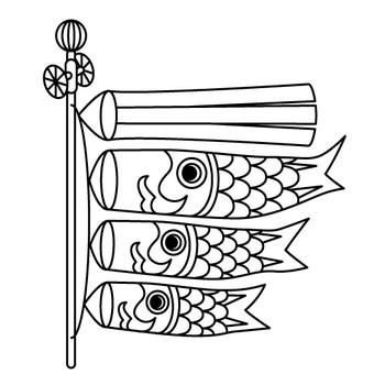 子供の日・こいのぼり(ぬりえ) | 子供と動物のイラスト屋さん わたなべふみ