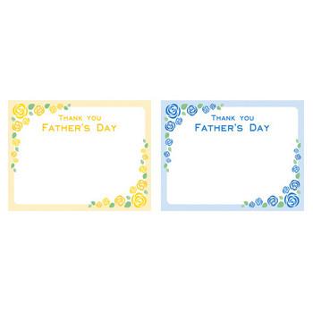 【父の日無料イラスト】バラやリボンの可愛いフレーム枠/ライン飾り線/メッセージカード