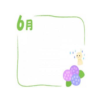 6月・紫陽花とてるてる坊主の梅雨フレーム飾り枠イラスト | 無料イラスト かわいいフリー素材集 フレームぽけっと