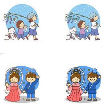 七夕のイラスト素材-おりひめ、ひこぼし、七夕祭り、七夕飾りなどのイラスト | 子供と動物のイラスト屋さん わたなべふみ